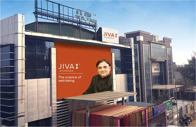 Jiva Ayurveda Offive